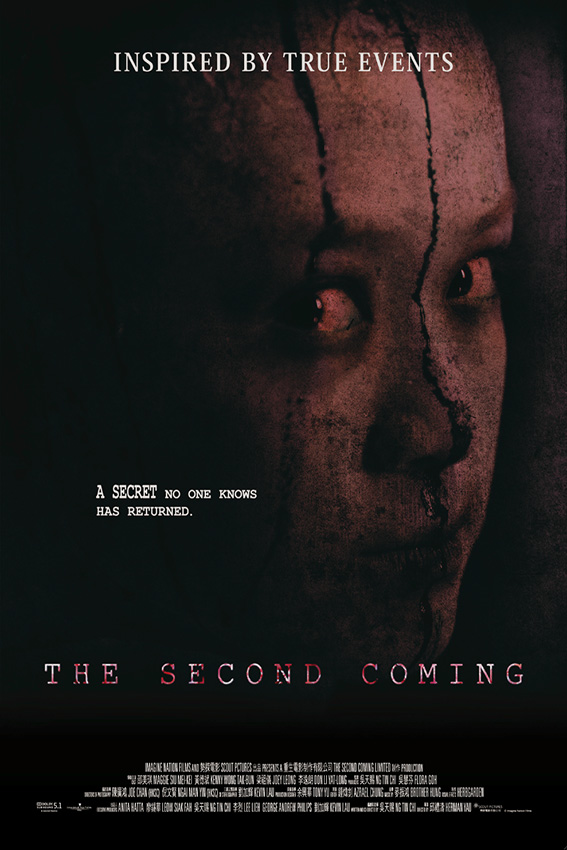 The Second Coming – 2014 HK & Singapore Movie