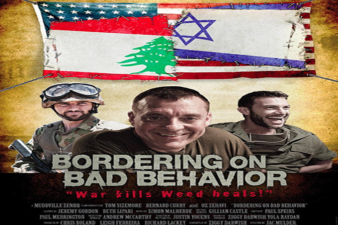 Bordering on Bad Behavior [2014 South Africa Movie]