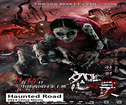 Haunted Road [2014 China Movie]