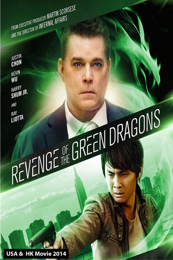 Revenge of the Green Dragon [2014 USA & HK Movie] – english