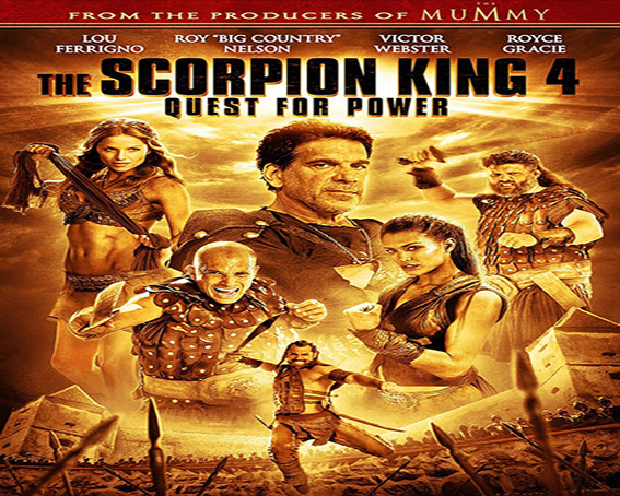 The Scorpion King 4: Quest for Power [2015 USA Movie]