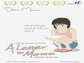 A Letter to Momo [2012 Japan Movie Anime]