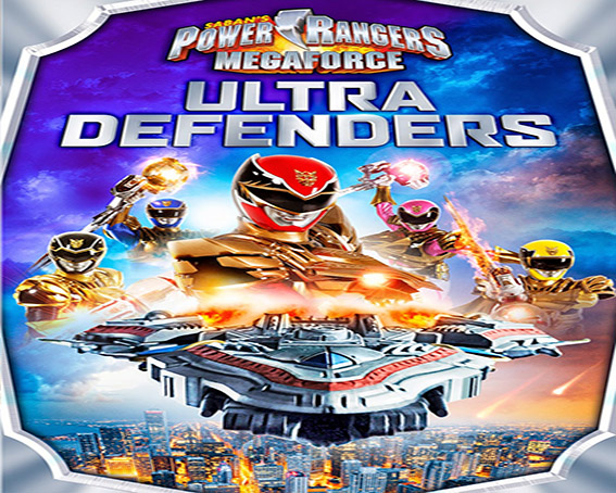 Power Rangers Megaforce Ultra Defenders [2014 USA Movie]