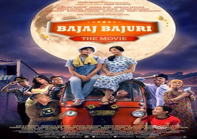Bajaj Bajuri The Movie [2014 Indonesia Movie]