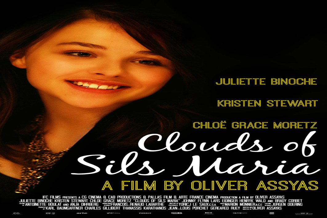 Clouds of Sils Maria [France, Switzerland & Germany Movie] – english