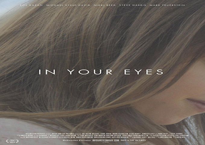 In Your Eyes [2014 USA Movie]