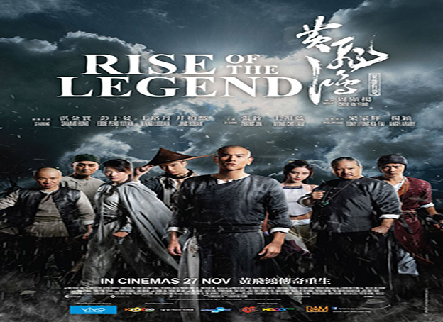 Rise of the Legend [2014 HK & China Movie]