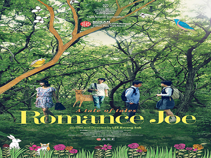 Romance Joe [2012 Korea Movie]