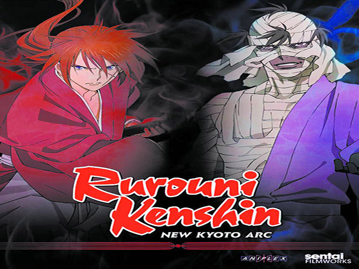 Rurouni Kenshin New Kyoto Arc [2011 Japan Anime Movie]