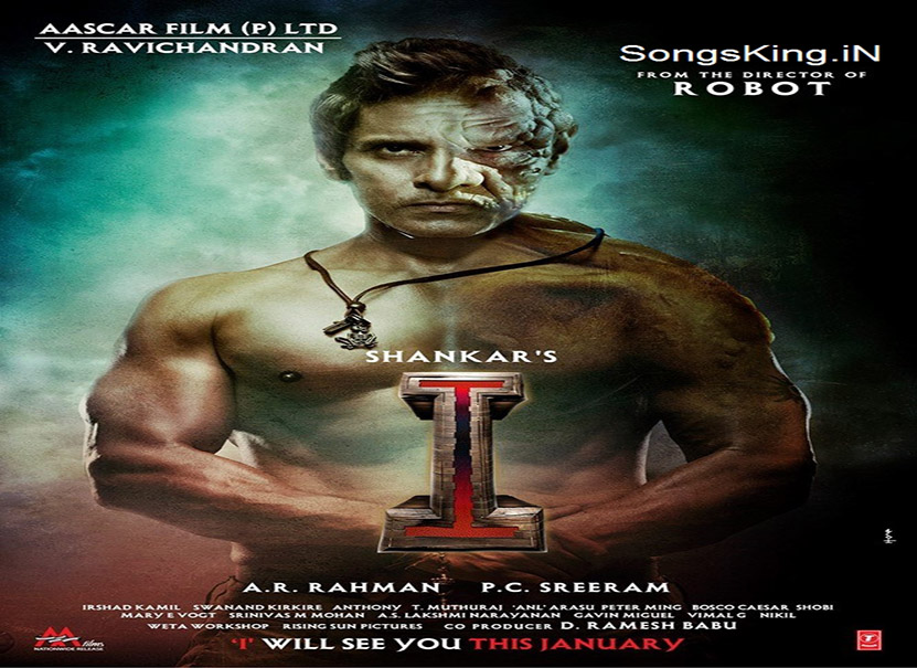 Shankar's I [2015 India Movie]
