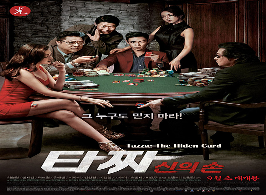 Tazza: The Hidden Card [2014 Korea Movie]