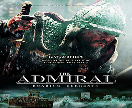 The Admiral Roaring Current  [2014 Korea Movie]