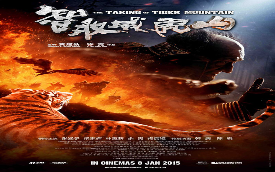 The Taking of Tiger Mountain [Dec 2014 China Movie]