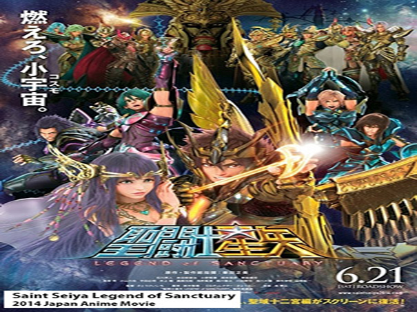 Saint Seiya Legend of Sanctuary [2014 Japan Movie]