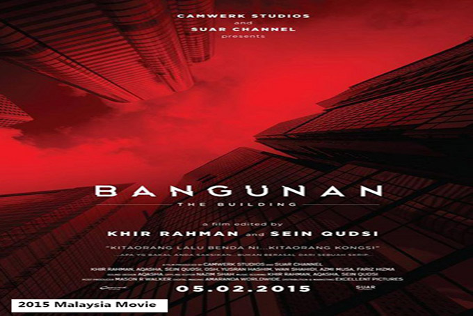 Bangunan aka. The Building [2015 Malaysia Movie]