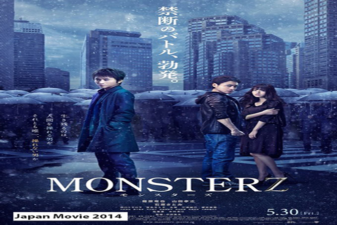 Monsterz [2014 Japan Movie]