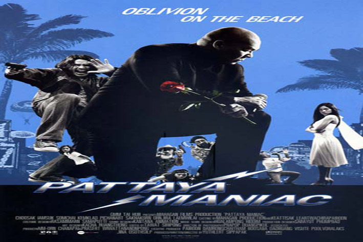 Pattaya Maniac aka. Lighting Rod [2004 Thailand Movie]