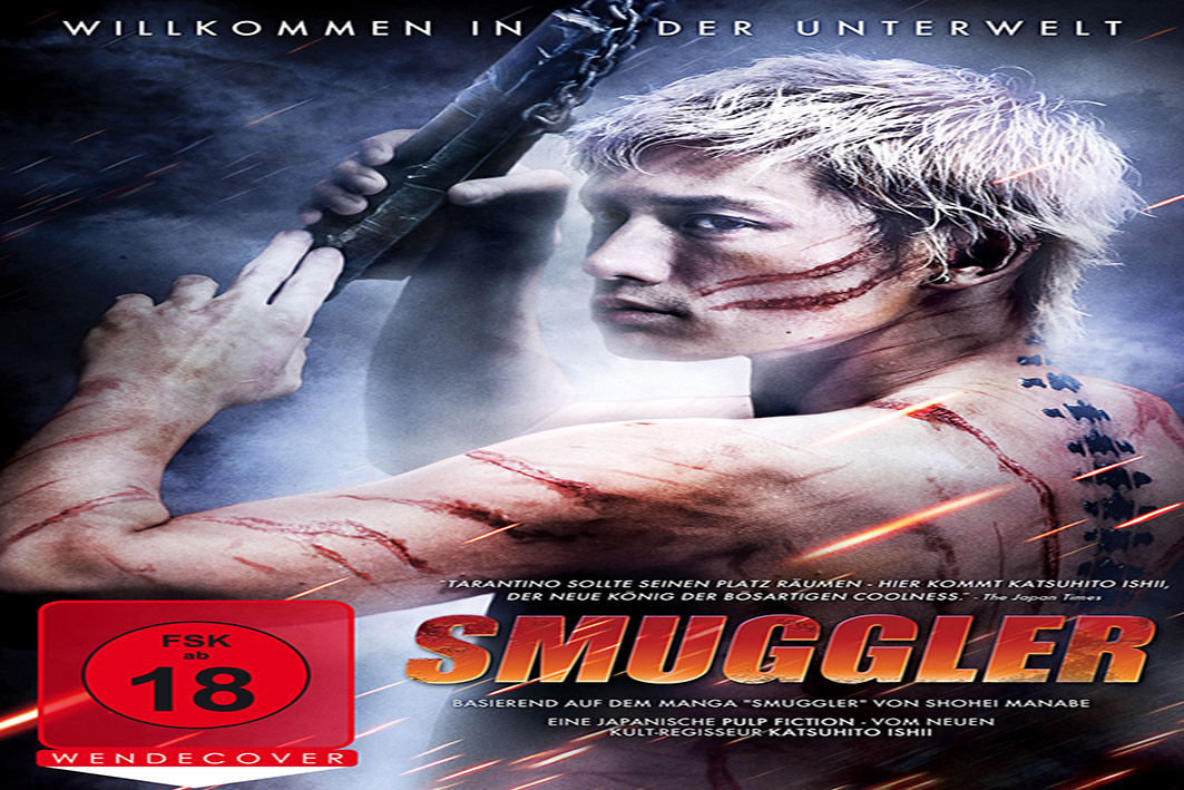 Smuggler [2011 Japan Movie]