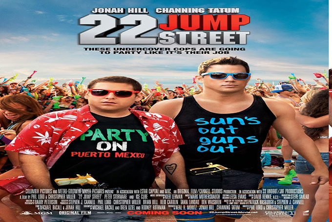 22 Jump St [2014 USA Movie]