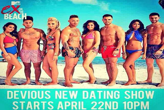 Ex On The Beach SEASON 2 [2015 UK Series]