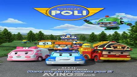 Robocar Poli [2011 – Current South Korea Series]
