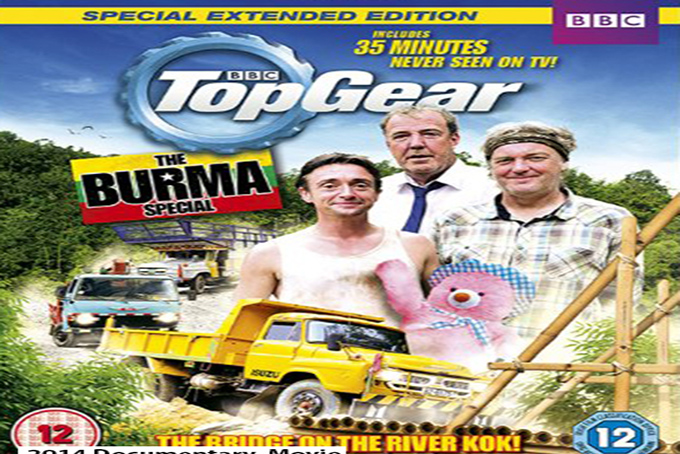 Top Gear The Burma Special [2015 UK Show]