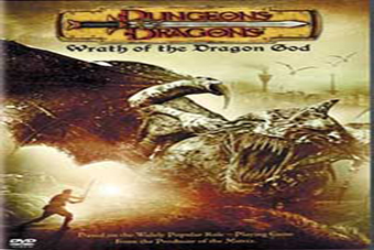 Dungeons & Dragons 2: Wrath of the Dragon God [2005 German, UK, & USA Movie]