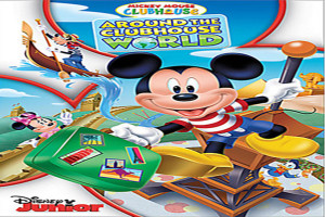 Mickey Mouse Clubhouse Around The Clubhouse World