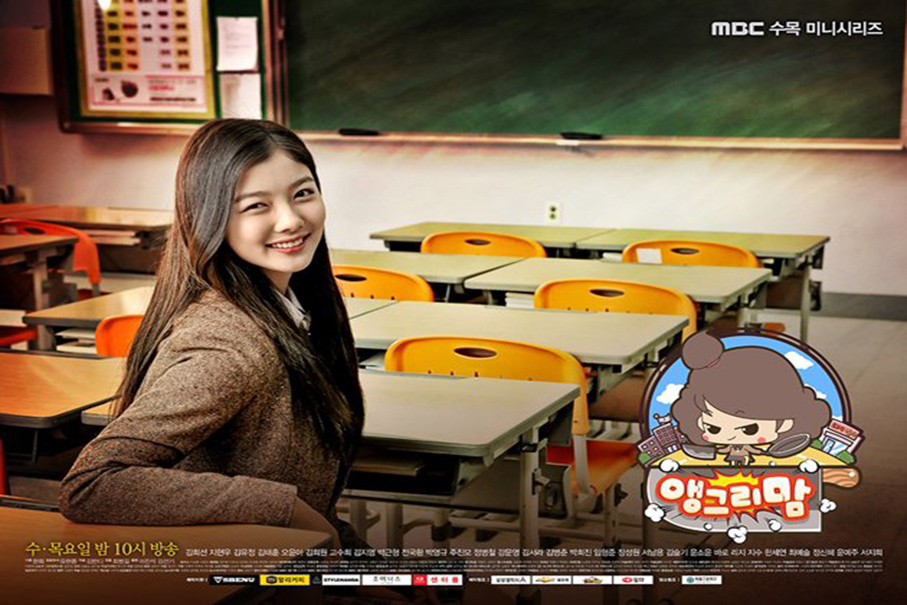 Angry Mom [2015 Korea Series] 16eps END (4)