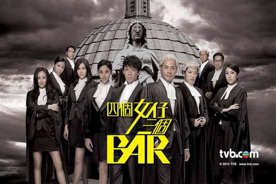 Raising the Bar [2015 HK Series] 25eps END (5)