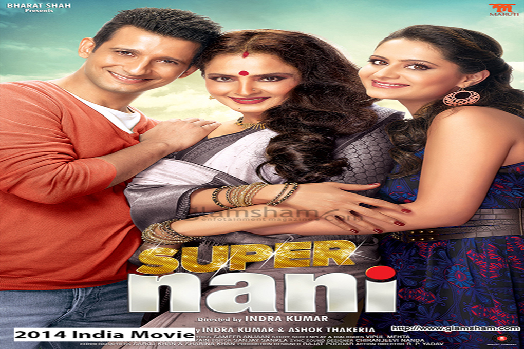 Super Nani [2014 India Movie]