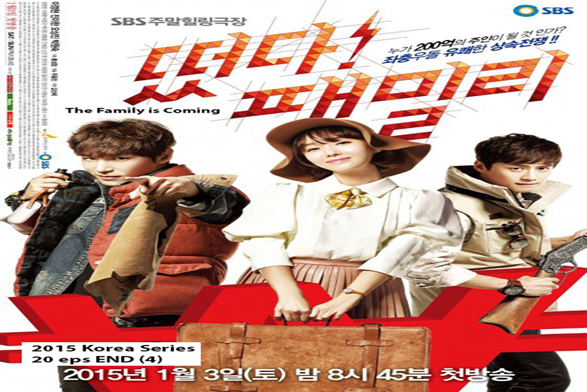 The Family is Coming [2015 Korea Series] 20eps END (4)