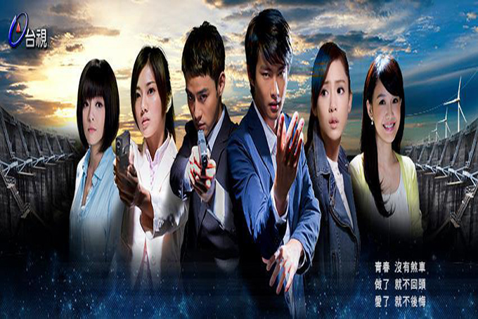 The New World [2015 Taiwan Series] 20eps END (4)