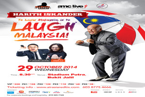 to know malaysia is to laugh malaysia 2015 - Copy