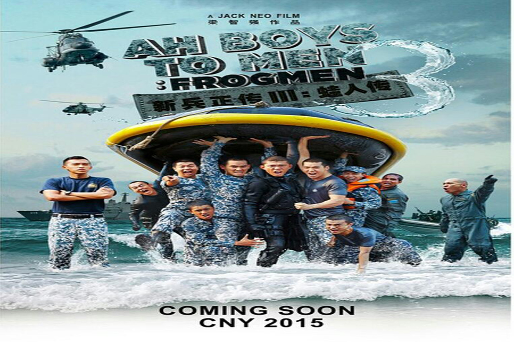 Ah Boys To Men 3: Frogmen [2015 Singapore Movie]