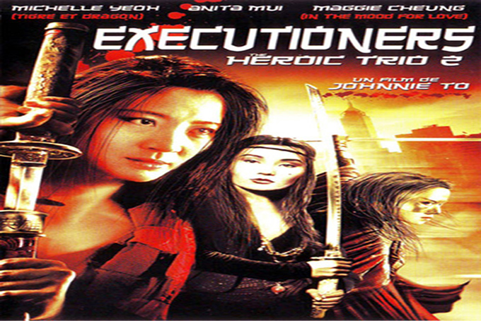 The Heroic Trio 2: Executioners [1993 HK Movie]
