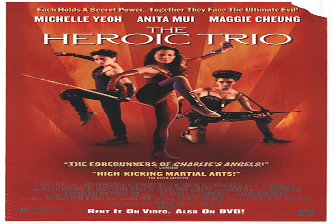 The Heroic Trio [1993 HK Movie]