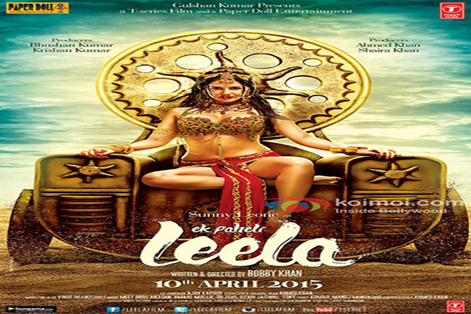 Ek Paheli Leela [2015 India Movie]