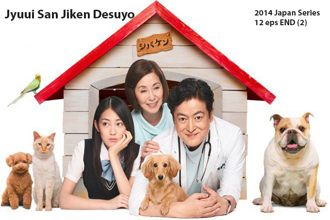 Jyuui San Jiken Desu Yo [2014 Japan Series] 12 eps END (2)