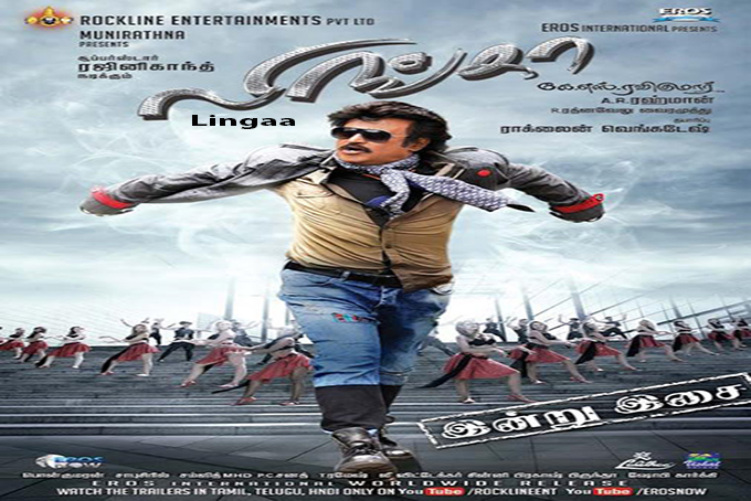 Lingaa [2015 India Movie]
