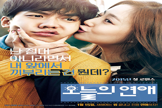 Love Forecast [2014 Korea Movie]