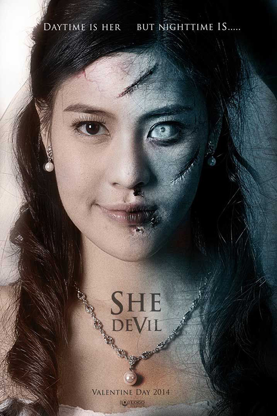 She Devil [2014 Thailand Movie]
