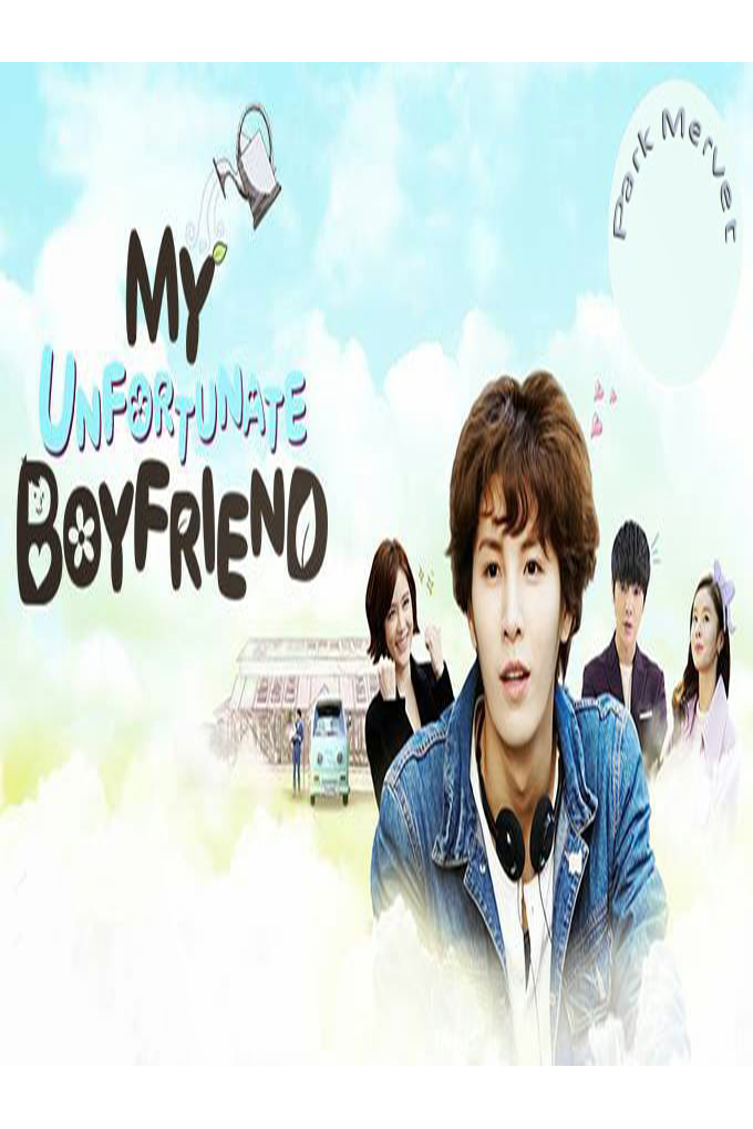 My Unfortunate Boyfriend [2015 Korea Series] 16 eps END (4)