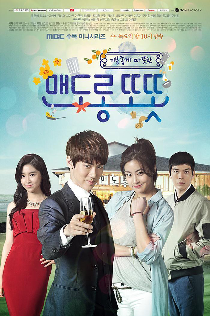 Warm and Cozy [2015 Korea] 16 eps END (4)