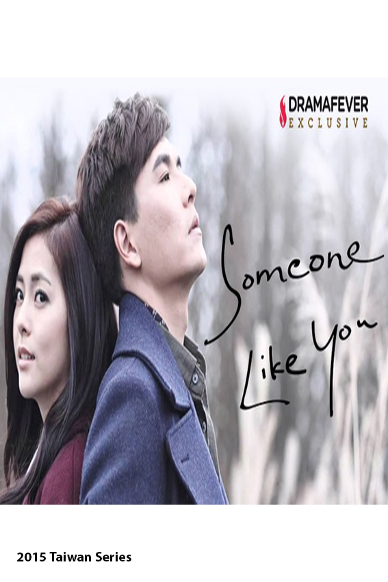 Someone Like You [2015 Taiwan Series] 20 eps END (4)