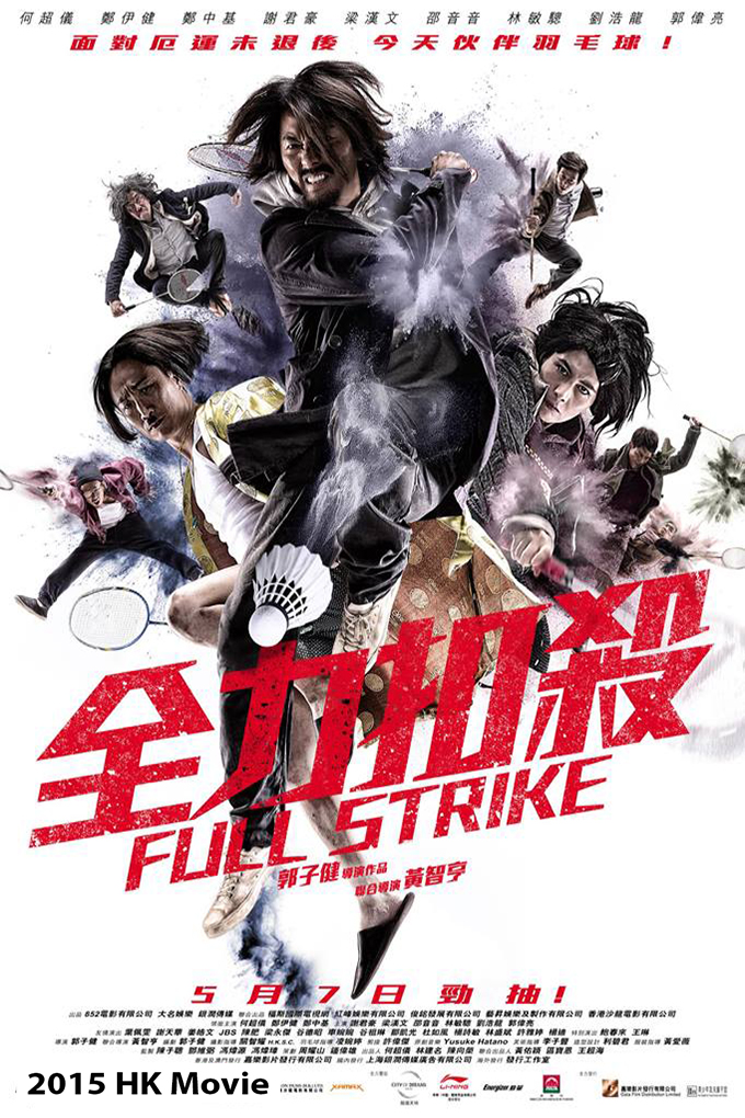 Full Strike [2015 HK Movie]