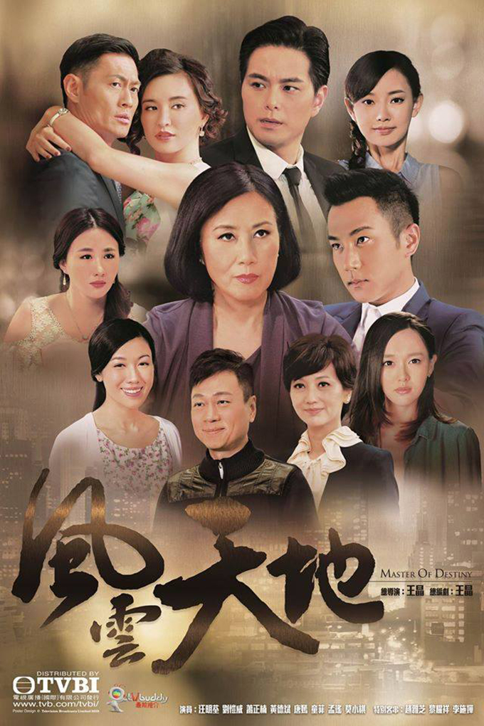 Master of Destiny [2015 HK Series] 32 eps END (4)
