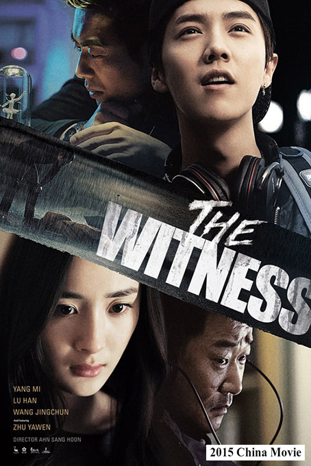 The Witness [2015 China & Korea Movie]