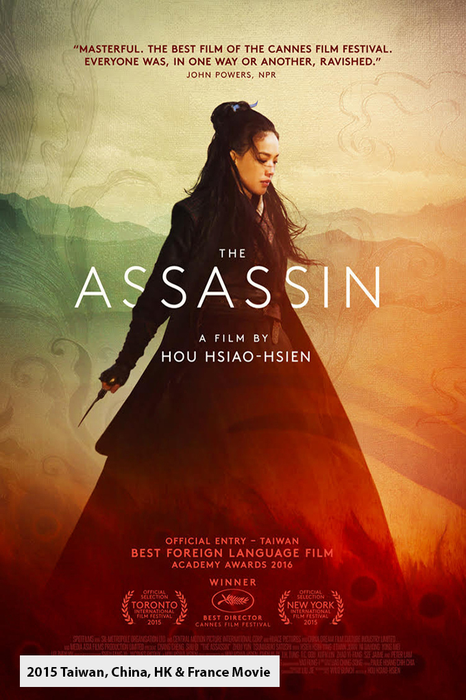 The Assassin [2015 Taiwan, China HK, France Movie]