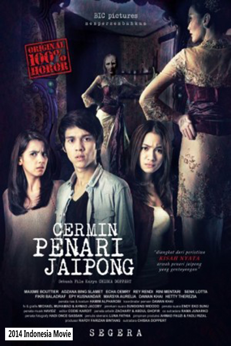 Cermin Penari Jaipong [2014 Indonesia Movie]